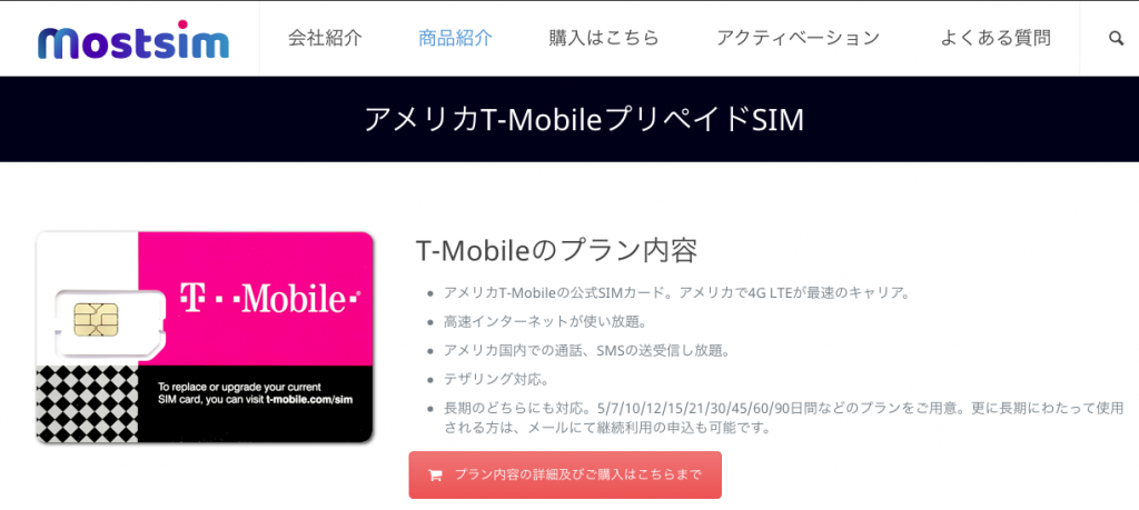 MOSTSIM official Site