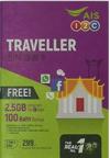 AIS 12C traveller プリペイドSIM タイ
