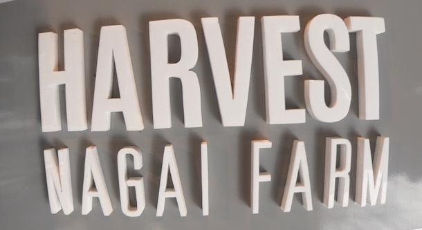HARBEST NAGAI FARM