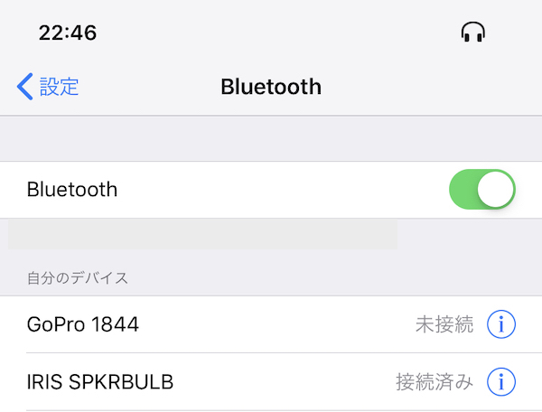 LDF11L-G-4S bluetooth接続
