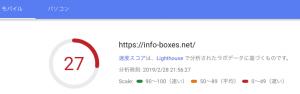 google speed test1